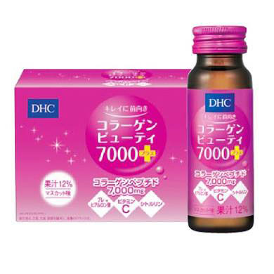 Collagen DHC Beauty 7000mg