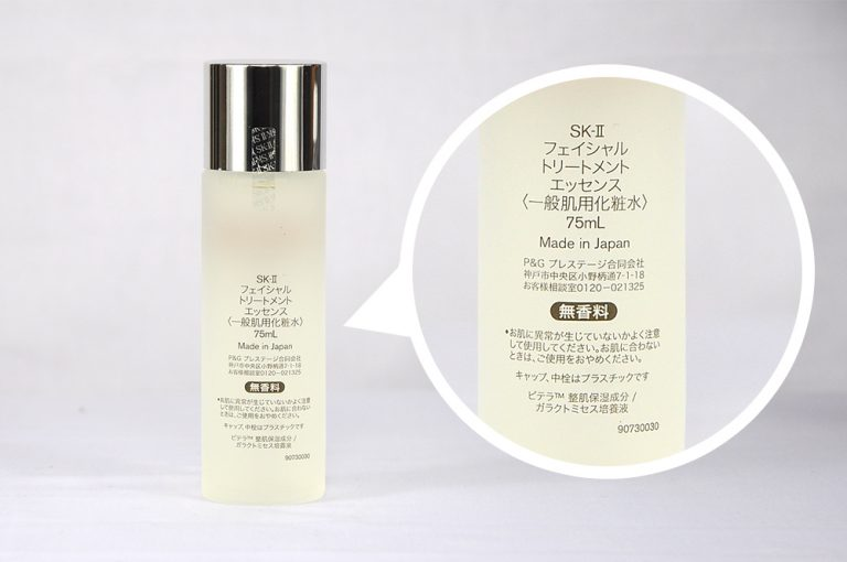 review-mat-sau-nuoc-than-skii-facial-treatment-essence-2016-768x510